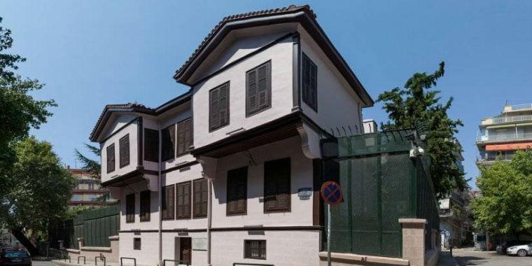 Atatürkün Evini Ziyaret